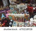 souvenirs lebanon | Shutterstock . vector #670218928