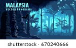 vector panorama of malaysia... | Shutterstock .eps vector #670240666