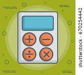 calculator icon image   Shutterstock .eps vector #670254442