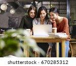 three female entrepreneur asian ... | Shutterstock . vector #670285312