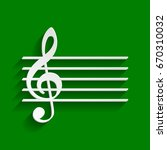 music violin clef sign. g clef. ... | Shutterstock .eps vector #670310032