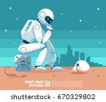 ai artificial intelligence... | Shutterstock .eps vector #670329802