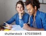 beautiful young female tutor... | Shutterstock . vector #670358845