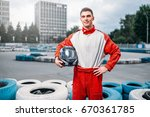 kart driver with helmet in... | Shutterstock . vector #670361785