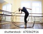 portrait of cut pretty rhythmic ... | Shutterstock . vector #670362916