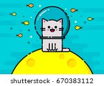 Stock vector happy vector emoticon cat with fish underwater colorful flat line emoji picture 670383112