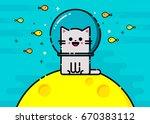 happy vector emoticon cat with... | Shutterstock .eps vector #670383112
