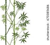 bamboo seamless vertical... | Shutterstock .eps vector #670385686