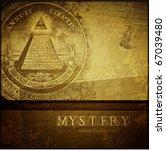vector mystery background | Shutterstock .eps vector #67039480