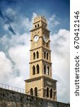 Small photo of Acre ancient clock tower