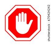 stop do not enter stop red sign ... | Shutterstock .eps vector #670424242