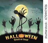 halloween karaoke microphone... | Shutterstock .eps vector #670447456