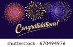 realistic vector... | Shutterstock .eps vector #670494976