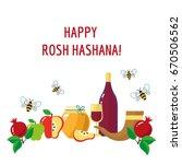 happy rosh hashana. jewish new... | Shutterstock .eps vector #670506562