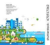 ecology concept. green... | Shutterstock .eps vector #670517362