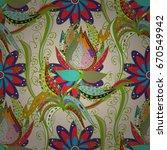 seamless tony fabric pattern.... | Shutterstock .eps vector #670549942