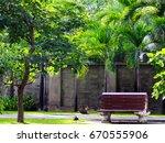 bench in the garden   Shutterstock . vector #670555906