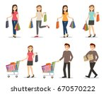 shopping characters vector set. ... | Shutterstock .eps vector #670570222