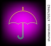 umbrella icon. vector. yellow... | Shutterstock .eps vector #670574962