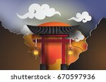 paper art of japan gate with... | Shutterstock .eps vector #670597936