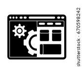 browser setup icon