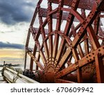 Paddlewheel Of The American...
