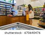 seoul  south korea   circa may  ... | Shutterstock . vector #670640476