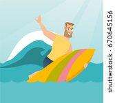 young caucasian man having fun... | Shutterstock .eps vector #670645156