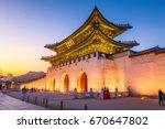 Gyeongbokgung Palace  Front Of...