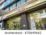 seoul  south korea   circa june ...   Shutterstock . vector #670649662
