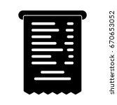 invoice icon | Shutterstock .eps vector #670653052