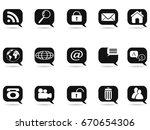 speech bubble with internet... | Shutterstock .eps vector #670654306