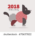 dog is a symbol of the 2018... | Shutterstock .eps vector #670657822