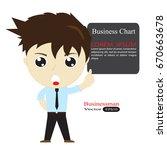 businessman cartoon vector. | Shutterstock .eps vector #670663678