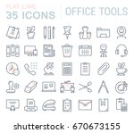 set of line icons in flat... | Shutterstock . vector #670673155