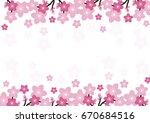 cherry blossom flowers...   Shutterstock .eps vector #670684516