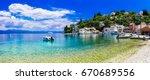 greek holidays   tranquil... | Shutterstock . vector #670689556