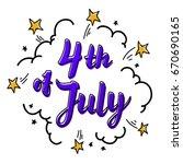 illustration of independence...   Shutterstock .eps vector #670690165