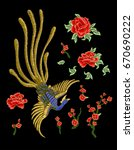 beautiful golden bird and... | Shutterstock . vector #670690222