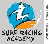 Surf Racing Academy