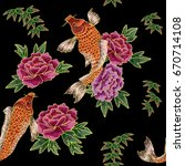 embroidery with traditional... | Shutterstock . vector #670714108