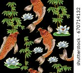 embroidery with traditional... | Shutterstock . vector #670714132