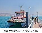 hormuz island  hormozgan... | Shutterstock . vector #670722616