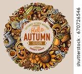 cartoon vector doodles autumn... | Shutterstock .eps vector #670726546