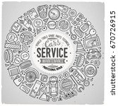 line art vector hand drawn set... | Shutterstock .eps vector #670726915