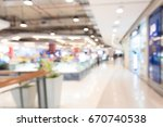blur store with bokeh background | Shutterstock . vector #670740538