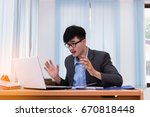 surprised businessman with wide ...   Shutterstock . vector #670818448
