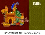 incredible india background... | Shutterstock .eps vector #670821148