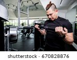 asian young man on training... | Shutterstock . vector #670828876