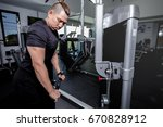 asian young man on training... | Shutterstock . vector #670828912